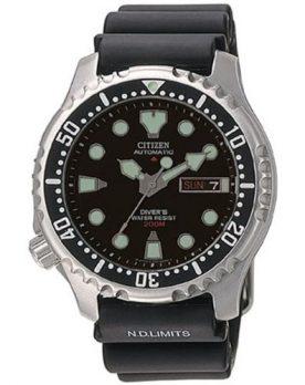 Citizen Uhr | Armbanduhr schwarz