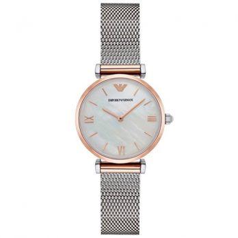 Emporio Armani Uhr | Damenuhr Emporio Armani  | Edelstahl-silber vegoldet Analoge Armbanduhr |